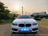 2016年 BMW 118i 原廠保養 白 實車實價