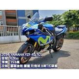YAMAHA YZF-R1 TCS