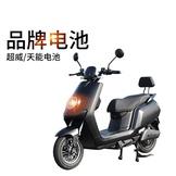 大疆電動車電動摩托車 大功率大疆電瓶車電動自行車代步電動車