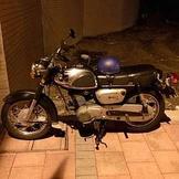 Kawasaki B1