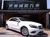 【世聯國際汽車】2013年 BENZ A180 白!總代理!