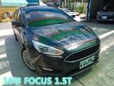 FOCUS 1.5T頂配 破盤價 實車實價 全額貸 找錢 車換車皆可辦理