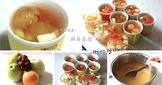 瑪莉廚房:鮮果茶凍