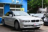 古馳上 1997 BMW 728i 經典直六 白色短軸 適合自駕的老雙B 可車貸
