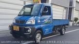 三菱菱利1200cc 2005年藍色 自排貨車僅跑18萬公里操控性能佳