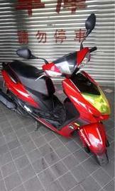 Yamaha 勁戰四代 125