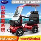 新升級雙人座老年人代步車四輪雙人殘疾電瓶車老人助力電動車智能