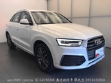 Audi 奧迪高雄原廠認證 Audi Q3 35TFSIp 頂級時尚四驅小休旅
