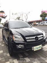 2007年賓士MERCEDES-BENZ GL450  員通4X4