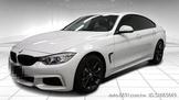 宏家嚴選 BMW 420i 新車展示車.具原廠延長保固.可貸款