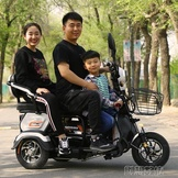 電動車 成人小型電動代步車接送孩子家用殘疾人電動車