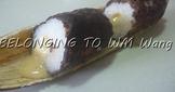 【宜蘭有機米】巧克力香蕉飯糰