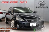 05年 Lexus IS250