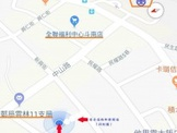 雲林斗南鎮臨火車站中山路商圈建地