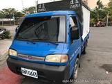 2000年,中華威力小貨車1198cc,售價:10.8萬元