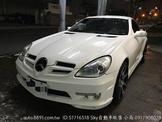 亮駒汽車 Benz SLK350 硬頂敞篷 便宜出售換現金