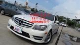 賓士 C250 AMG套件2011年 全額貸