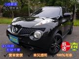 原生不受限 JUKE 1.6 一手美車 純跑7萬 超低里程 稀有美品