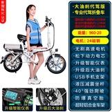 代駕摺疊電動車 自行電動車 超輕便攜鋰電池電動車 小型電動車 新國標助力車 長跑王