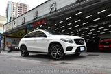 GOO鑑定旗艦店 勝億汽車 BENZ GLE450 COUPE AMG 台灣賓士