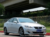 2008 LEXUS IS250 NAVI版 天窗 《東威》