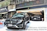 Mercedes-Benz/賓士 G-Class  GLC-300 2016年式