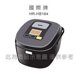 Panasonic 10人份IH電子鍋 SR-HB184