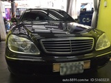 賞車議價自售M-BENZ S320L加長版全車已改原廠S350外觀車美,總代理!