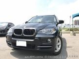 10年式BMW X5 30i * 弘益汽車商行 *