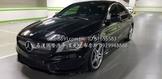 易漢國際 Benz CLA250 AMG 超殺速黑