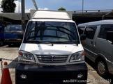 三菱鷗異廂式小貨車 可分期