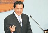 馬英九洩密案無罪 馬辦:蔡政府勿再延宕「妨害司法公正罪」