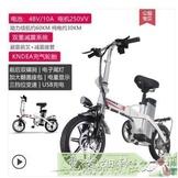 限時7折優惠_電動自行車Bremer電動自行車可折疊鋰電池電瓶車助力代駕男女代步小型電動車