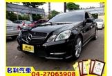Benz/朋馳 E350 85萬 黑色 2012