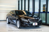 BENZ E250 Elegance  智慧型頭燈 總代理 2014  鑫總汽車