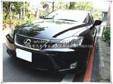 運動房車LEXUS IS250~ V6自然進氣魅力~低里程~車況佳~認證車