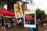 新竹市時代力量遊行 朱梅雪站台力挺「第三勢力」