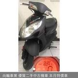 中古二手機車2009雷霆125