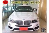 BMW/寶馬 X4 155.9萬 2016