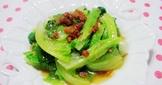 香蔥肉燥拌生菜