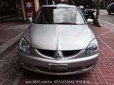 ★★中信當舖優質流當汽車★★ 2007 中華 1.6 (Lancer)流當汽車