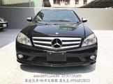 2008年賓士C250 AMG 日規未領牌/中文螢幕/電動座椅/後座出風口