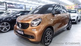 Smart Forfour 66kW Passion 17年4月領牌 瑞德汽車