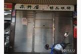 台中市第三市場黃金店面格局方正