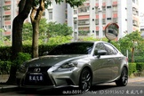 2014 LEXUS IS300h F-Sport I-KEY 保固中《東威》