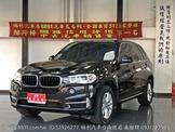 BMW(寶馬) X5 xDrive 30d 3.0總代理 柴油 影音精裝 GPS