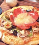 橄欖火腿披薩
