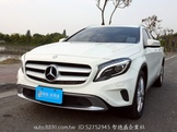 嘉義智德盛 2015 Benz GLA200 CDi 總代理.免頭款可全額貸