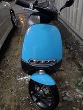 gogoro1plus