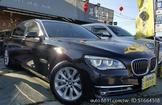 七系列特價中 總代理2013年 BMW 740LI 僅跑2萬  昇益汽車